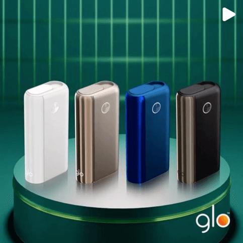 glo™ Hyper+ złoty- akcesoria do palenia