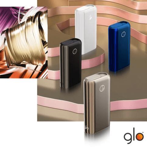 4 warianty glo™ Hyper+: czarny, niebieski, złoty, biały - podgrzewacz tytoniu w czterech kolorach