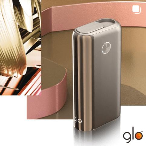glo™ Hyper+ - podgrzewacz tytoniu dla prawdziwych glo™ loversów!